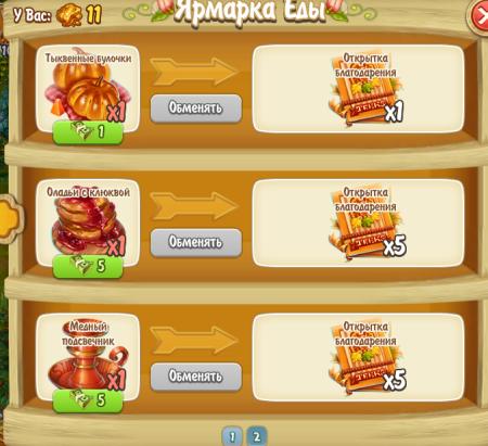 Food Fair page 2