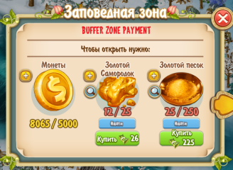 Buffer Zone payment