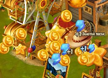 Ferris Wheel Rewards