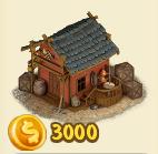 Miner's House