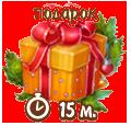 Small Present