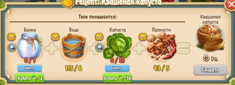 sauerkraut recipe (barn)