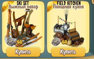 VK Market