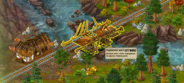 City Bridge area available next update