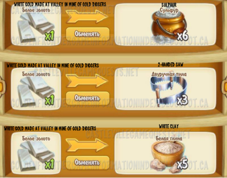 New trading post items with white gold