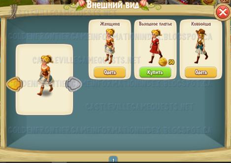 avatar clothing