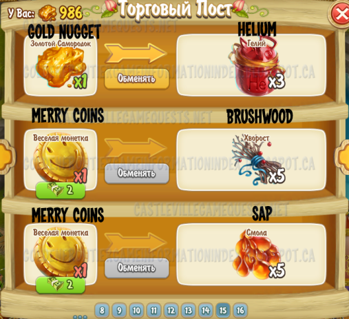 New Trading Post Items page 3