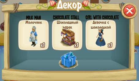 Blue Box Prizes