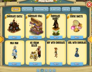 Chocolate page 2