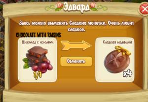 Chocolate with Raisins