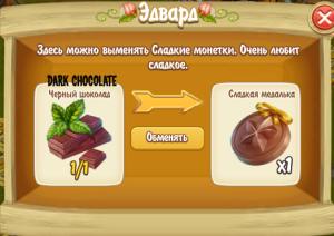 Dark Chocolate Trade