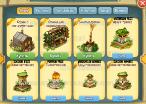 Farmer Page 2