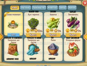 Farmer Page 3