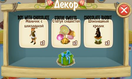 Green Box Prizes