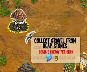 Heap Stones