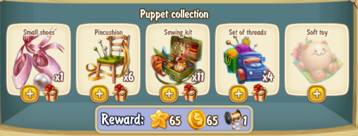 Puppet Collection