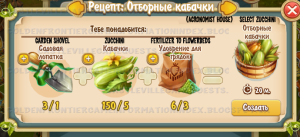 Select Zucchini Recipe (Agronomist House)