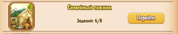 8 quests