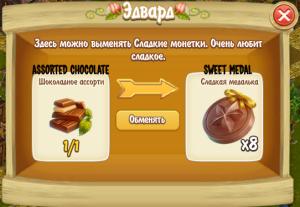 Assorted Chocolate (edward)