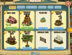 Caramel shop page1