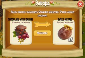 Chocolate with Raisins (Edward)