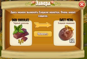 Dark Chocolate (Edward)