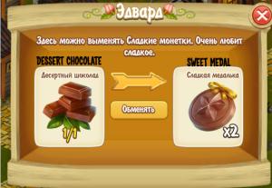 Dessert Chocolate (edward)