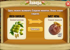 Edward Green Chocolate