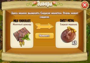 Milk Chocolate (edward)