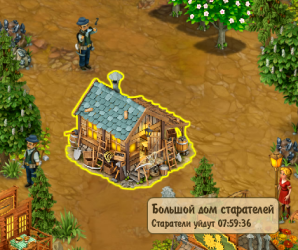Large Miners House