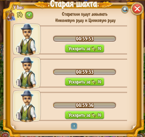 Mining in Mine