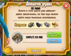 Ore Mining Quest