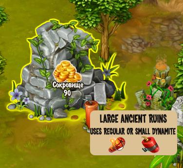 ancient-ruins-1