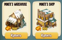 2nd-buildings