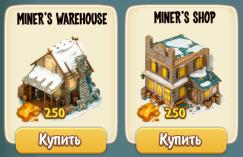 3rd-buildings