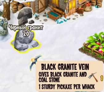 black-granite-vein