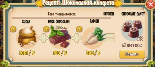 chocolate-candy-recipe-kitchen