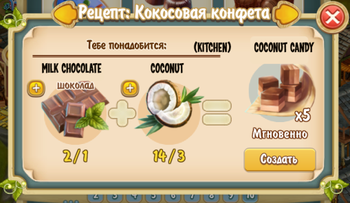 coconut-candy-kitchen