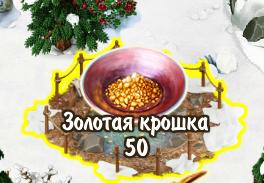 gold-bearing-spring-old-camp-1