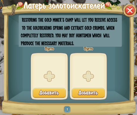 gold-miners-camp-1