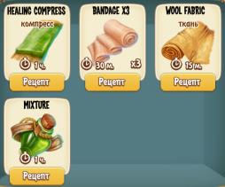 master-recipes