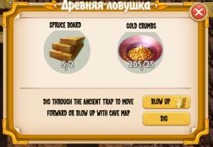 ancient-trap-3