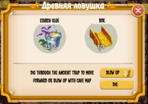 ancient-trap-4