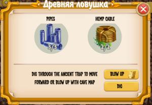 ancient-trap-6