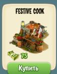 festive-cook-3rd-75-bucks
