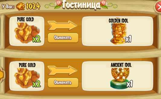 new-trade