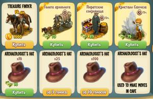 treasure-cave-page-1