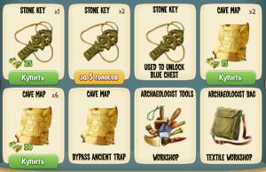 treasure-cave-page-2