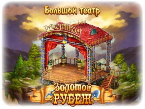 bolshoi-theater