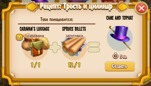 cane-and-tophat-recipe
